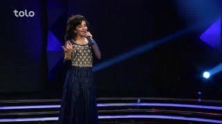 Meena Tajik - English Song - Helal Eid Concert / مینا تاجکی - آهنگ انگلیسی - کنسرت هلال عید