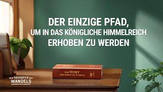Die biblische Filme Deutsch - Der einzige Pfad, um in das königliche Himmelreich erhoben zu werden