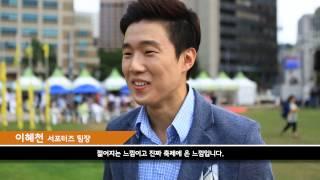 제3회 서울 앱페스티벌 행사 영상