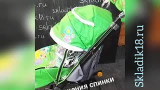 Обзор санки коляска Галактика Детям 1-1 плюс