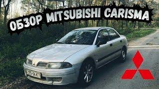 Обзор Mitsubishi Carisma 2002.  Чистокровный Японец!  Дешевый и практичный!?