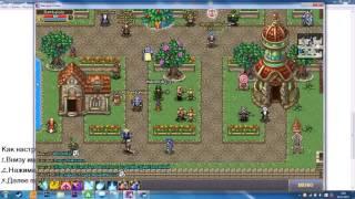 Настройка расширения экрана в игре Warspear Online (Sizer)