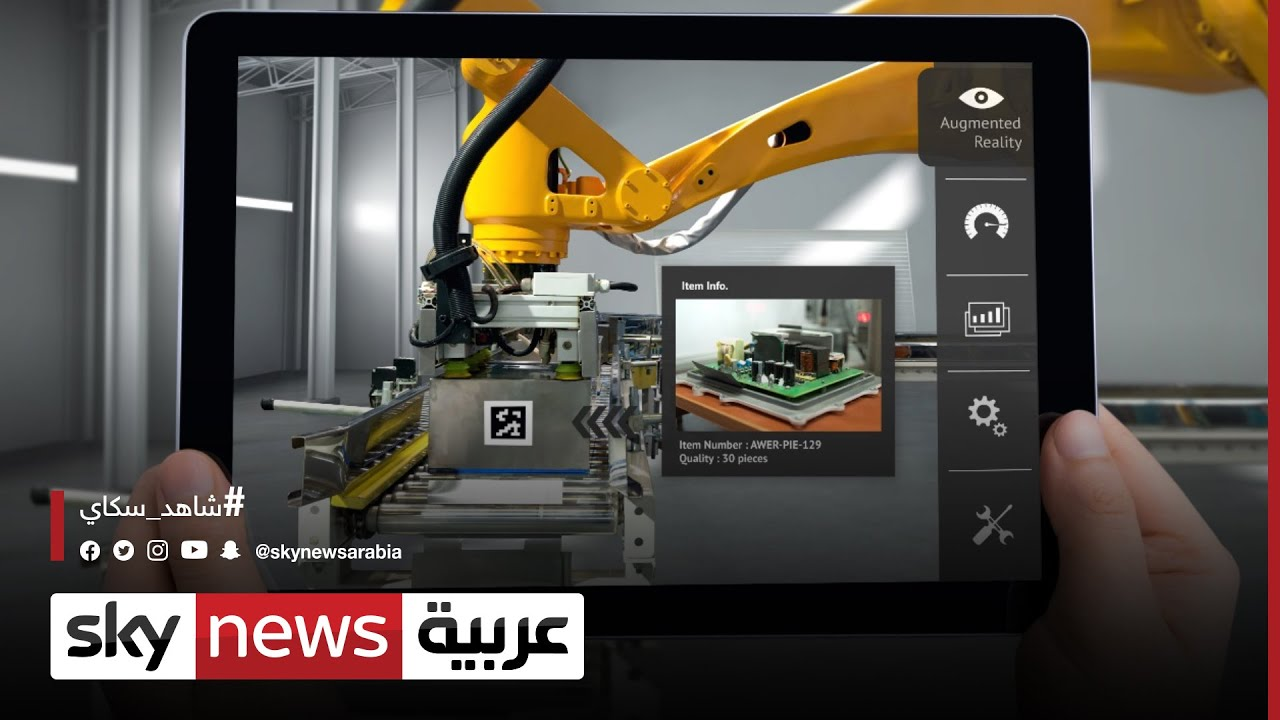 مصر تطلق مجموعة مبادرات للنهوض بالصناعة ورفع الصادرات لـ 100 مليار دولار | #الاقتصاد  - 18:59-2021 / 5 / 6