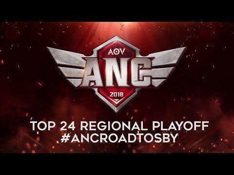 Garena AOV - ANC Regional Playoff