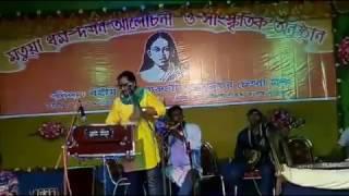 Nirmal Sarkar -song মতুয়া চেতনা সঙ্গীত - কি অরূপ দেখলাম রে ভাই ওড়াকান্দী গিয়া