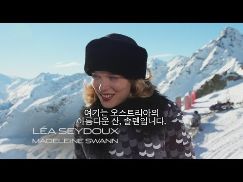 '007스펙터' 오스트리아 로케이션 영상