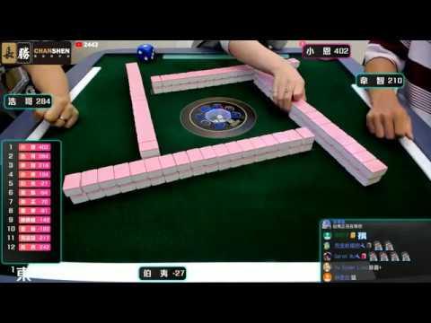 [遊戲BOY] 伯夷六月份積分王決定戰打麻將(每日晚間固定直播)20200630