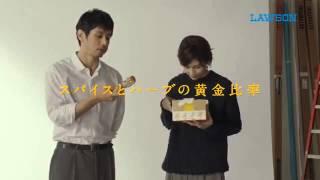 西島秀俊さんと竹内結子さんが、ローソンの人気商品黄金チキンを食べて...