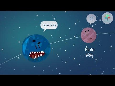 الانفجار العظيم فيديو