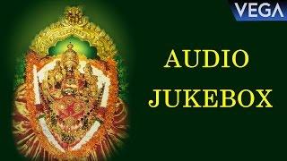 Shri Chamundeshwari || Audio Jukebox || Kannada Devotional Songs