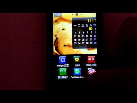 Samsung B7722 UI Demo ringhk.com