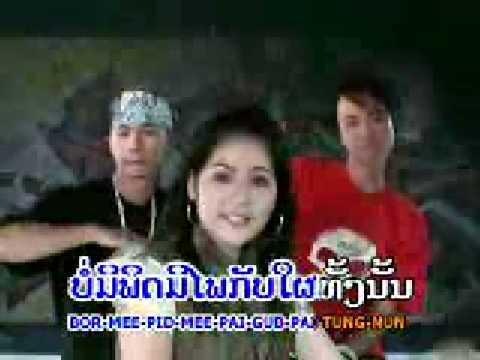 Lao Music L-Zone- Tharn Dum ຖ່ານດໍາ
