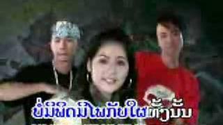 Gambar cover lao music L-Zone- tharn dum ຖ່ານດໍາ