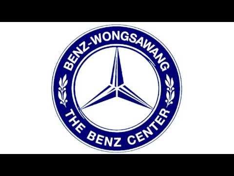 Benz Wongsawang......The Benz Center