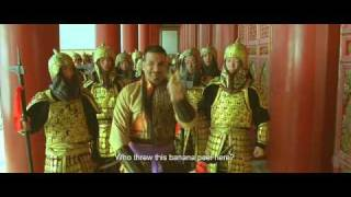 Chandni Chowk to China (2009) Official Trailer