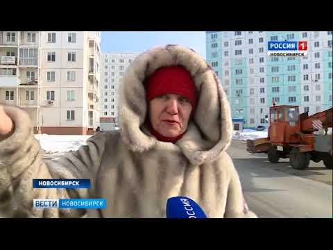 В Октябрьском районе Новосибирска появится новая школа