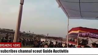 Scout Guide  state Rally 2018