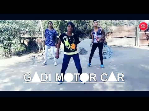 GADI MOTOR CAR (Girls Version) || NAGPURI Sadri DANCE VIDEO || Sadri BuZz