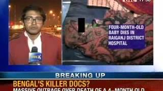 Death of a 4 month baby in Raiganj district due to doctor