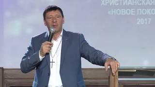 Андрей Тищенко |«И помолился Авраам Богу» |Першотравенск, 23.07.2017