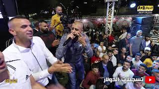صوتها ابن حرام 😂😂 الفنان ايمن السبعاوي / مهرجان العريس رفيق ابو نصار الرجبي 2021 HD