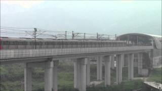 重庆轨道交通1号线赖家桥站 Part2, Chongqing Rail Transit LaiJiaQiao Station 26/Jul/2015