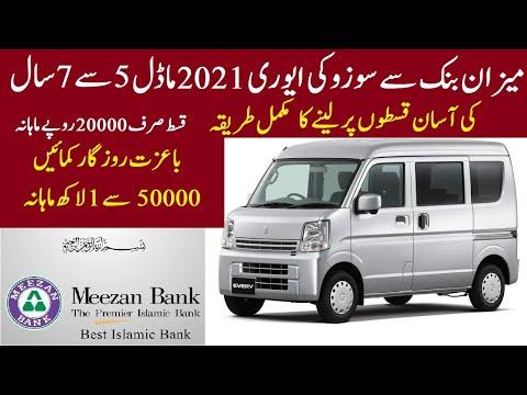 Suzuki Every Van 2021 Meezan Bank Leasing,Suzuki Every Meezan Bank Car Loan ,Suzuki Every Gaari Qist