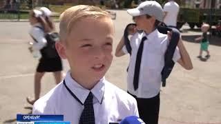 Более 500 школьников приняли участие в акции «Поют дети Оренбуржья»