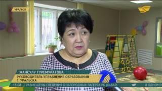 видео Хороший частный садик в Одессе