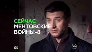 Александр Устюгов в роли Р.Г.Шилова.  Шилов и Ковалёв. Китайская ничья.