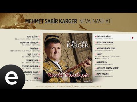 Emir Timur Mirası (Mehmet Sabir Karger) Official Audio #emirtimurmirası #mehmetsabirkarger