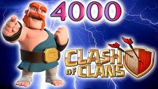 4K in den Clanspielen in einem Durchgang?? [Clash of Clans ] DEUTSCH