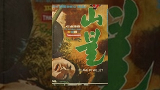 Download Video 산불 Flame in the Valley (1967) MP3 3GP MP4