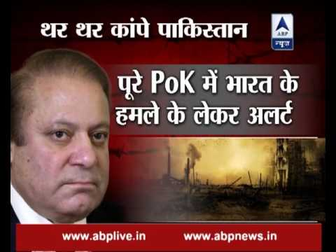 Uri Attacks: Pakistan is scared due Modi government, Indian Army's rapid actions