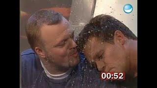 Mit Christian Tramitz auf der Strafbank - TV total