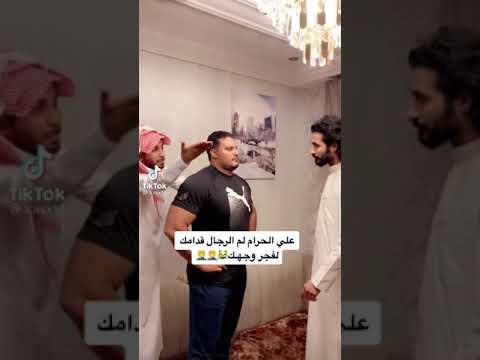 أبو حور وأبوفهد مالهم حل 😂😂 indir
