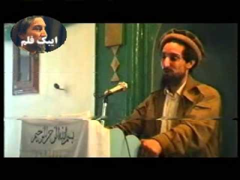 1  Ahmed Shah Massoud speech in 1992