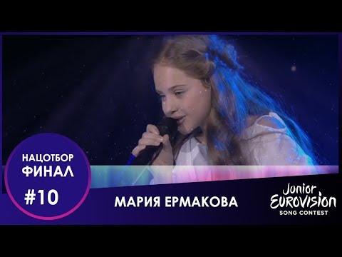 №10. Мария Ермакова – «VETRA»