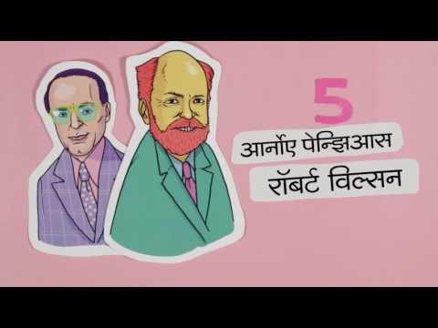 International Year of Light (Marathi)-आंतरराष्ट्रीय प्रकाश वर्ष