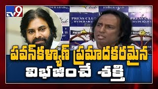 JanaSena party politburo member Raju Raviteja resigns