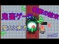魔女の家 ハードモード - YouTube