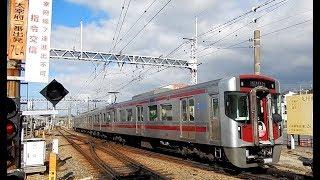 西鉄5000形・9000形 急行「初詣号」 西鉄二日市駅 発着