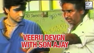 Ajay Devgn's Father Veeru Devgn Choreographing Stunts | Flashback Video