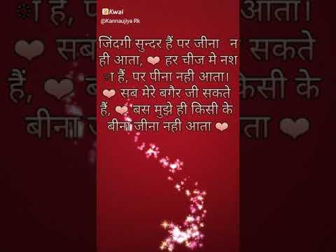 Love Sayre Love Is Life Treating