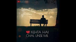 Dil Kehta Hai Chal Unse Mil Short Status Video Rahul Jain | Download #shorts