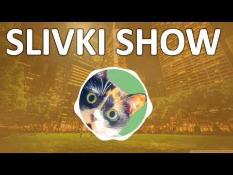 Slivki Show Hintergrundmusik | Ahrix - Nova (NCS Release)