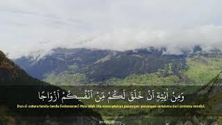 Download Lagu Surah Ar rum ayat 21 - Muzammil Hasballah mp3