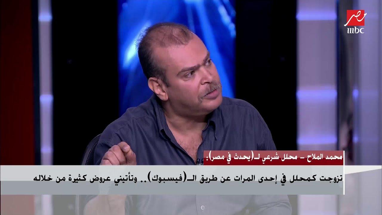 مصري يتزوج 33 مرة لوجه الله فاعل خير
