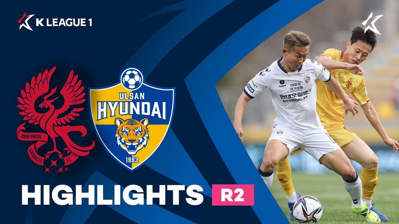 [하나원큐 K리그1] R2 광주 vs 울산 하이라이트 | Gwangju vs Ulsan Highlights (21.03.06)