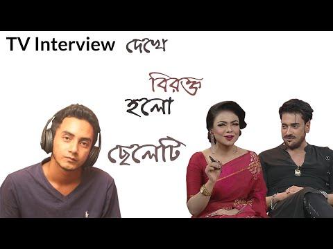 Reacting to Annoying TV Interviews of Bangladesh | Episode 01 | Joker Production | Masum